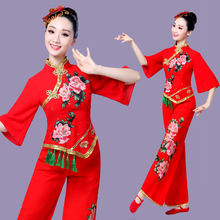 Hanfu new style Yangko performance square dance costume fan umbrella traditional chinese