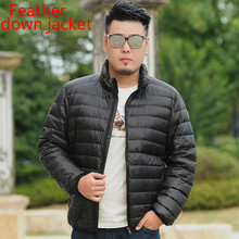 8XL 7XL 6XL Man man fat thin cotton weight code easy to wear thin coat collar fat guy down cotton jacket tide Thin down cotton