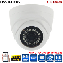 "LWSTFOCUS 1/2.7"" Color CMOS Sensor AHDH 1080P AHD Camera Indoor Dome Security Camera AHD 1080P Indoor Security Cameras 3MP Lens"