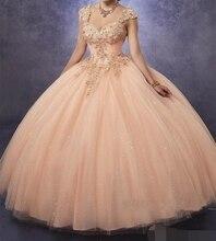 Sparkling Quinceanera Dresses with Detachable Straps appliques Waist Sweet 16 Lace Up Back Prom dresses 2019 vestidos de 15 anos