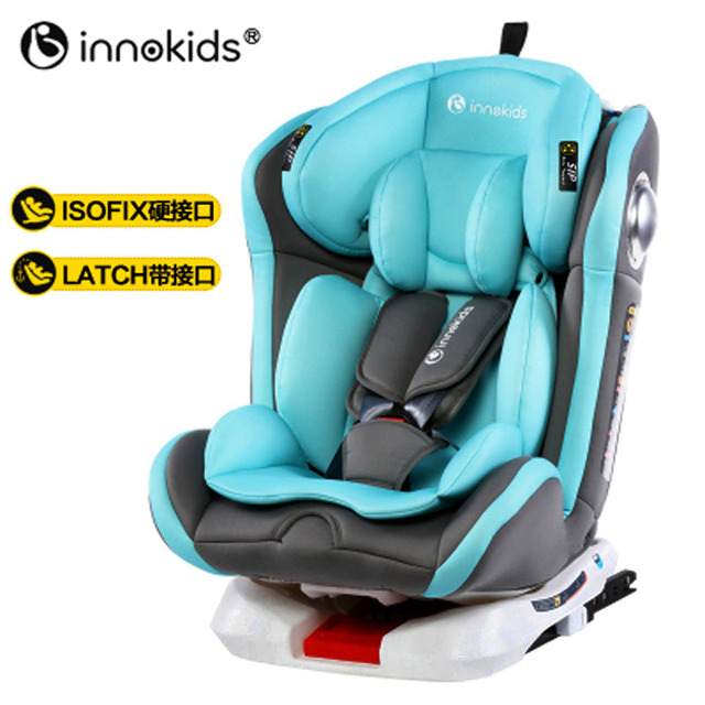 360 Degree Swivel Covertible Baby Car Seat Child Safety Isofix Latch Connection 0