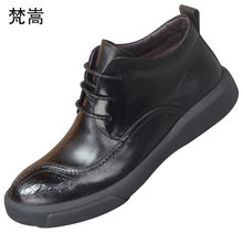 Высококачественные мужские ботинки для верховой езды из натуральной