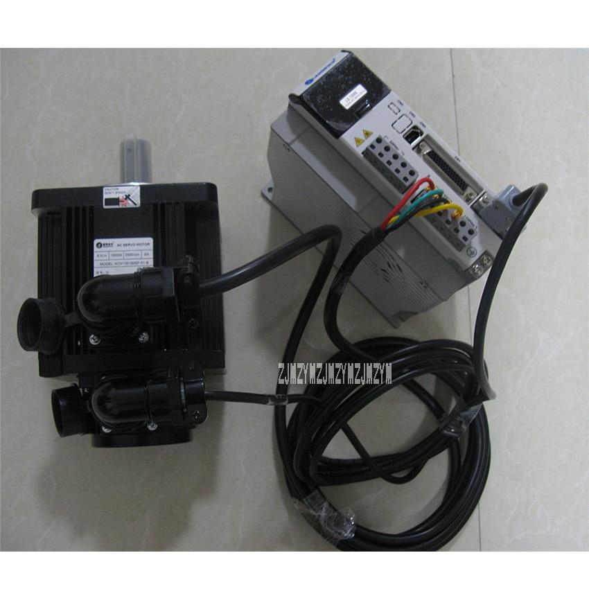 1.5KW 6N.M 2500RPM AC Servo Motor ACM13015M2F 51 B Three Phases 220V AC Servo Motor Drive Kit L5 1500 High quality