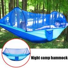 กลางแจ้งยุงสุทธิเปลญวนร่มชูชีพเต็นท์แบบพกพาสวนแขวน Sleeping Bed สูง Sleeping Swing 250x120 ซม.