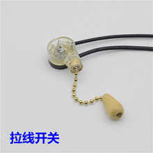 pull switch Zipper pull switch Ceiling fan wall lamp Bedside lamp desk lamp switch Lighting accessories DIY(China)
