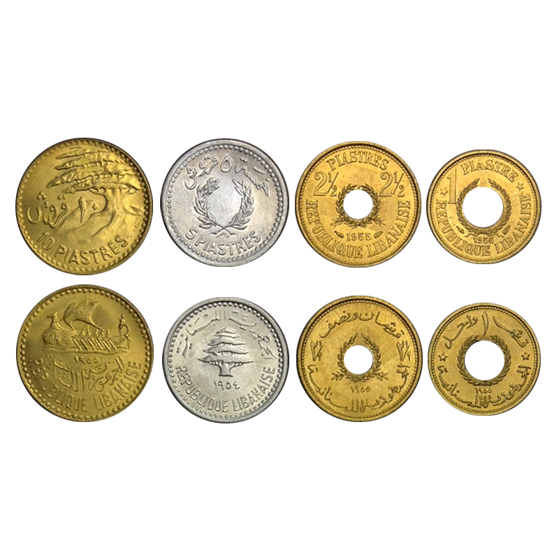 Set 4 Pieces Coins of Lebanon,1 10 Piast UNC, Uncirculated, Collectibles Gift 100% Real Original Genuine Asian Coin