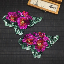 Sequins purple flower patch for T-shirt clothing embroidered fabric applique Diy decoration sew on patches garment accessories