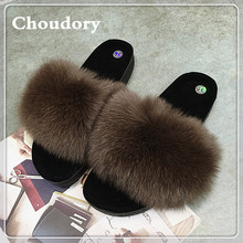 Choudory Summer Real Fur Women Slippers 2017 New Flats Casual Shoes Woman Slip On Gladiator Sandals Women Peep Toe Flip Flops