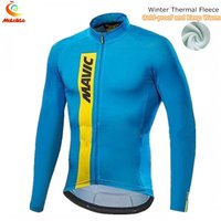 Mavic Winter Cycling Jersey Long Sleeve Sport Jacket Thermal Fleece Cycling Clothing Ropa Ciclismo Bisiklet Bicycle Bike Jersey