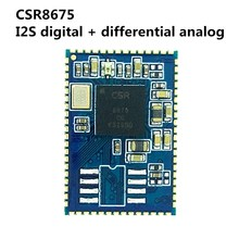 CSR8675 Stereo Bluetooth 5.0 Audio Gruppo Modulo SPDIF Differenziale In Fibra di I2S/Differenziale aptx hd BTM875 B 16M FLASH
