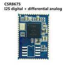 CSR8675 groupe de modules Audio stéréo Bluetooth 5.0 fibre différentielle SPDIF I2S/différentiel aptx hd BTM875 B 16M FLASH