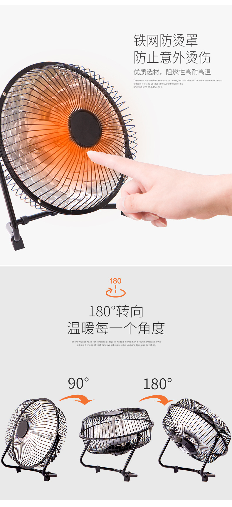 109012,Household Mini Solar Heating 3C Certification 4-Inch Electric Heater 6-Inch 8-Inch Baby Bath Heater Spot T