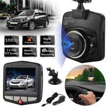 Портативный мини-DVRs автомобильный фотоаппарат AVI Dash запись видеокамеры регистратор видео регистратор парковочный регистратор петля запись g-сенсор DVR