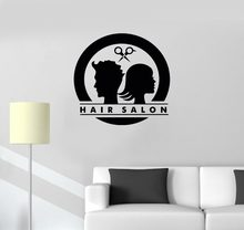 Vinyl Decal Kapsalon Logo Unisex Barbershop Kapper Muurschildering(China)