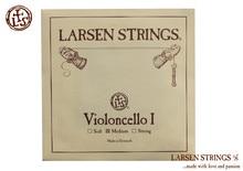 Free shipping Cello string standard Larsen cello strings 1a string