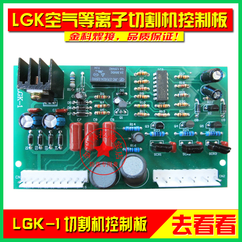 us $22 98 8% off lgk40 63 80 100 120 air plasma cutting machine lgk 1 pcb main control board in switch caps from home improvement on aliexpress com  14pcs blades set gravers wood carving