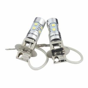 Image 2 - ANGRONG 2x H3 453 Bulb High Power LED Projector Headlight Fog Light Daytime Running Light DRL White(CA305)
