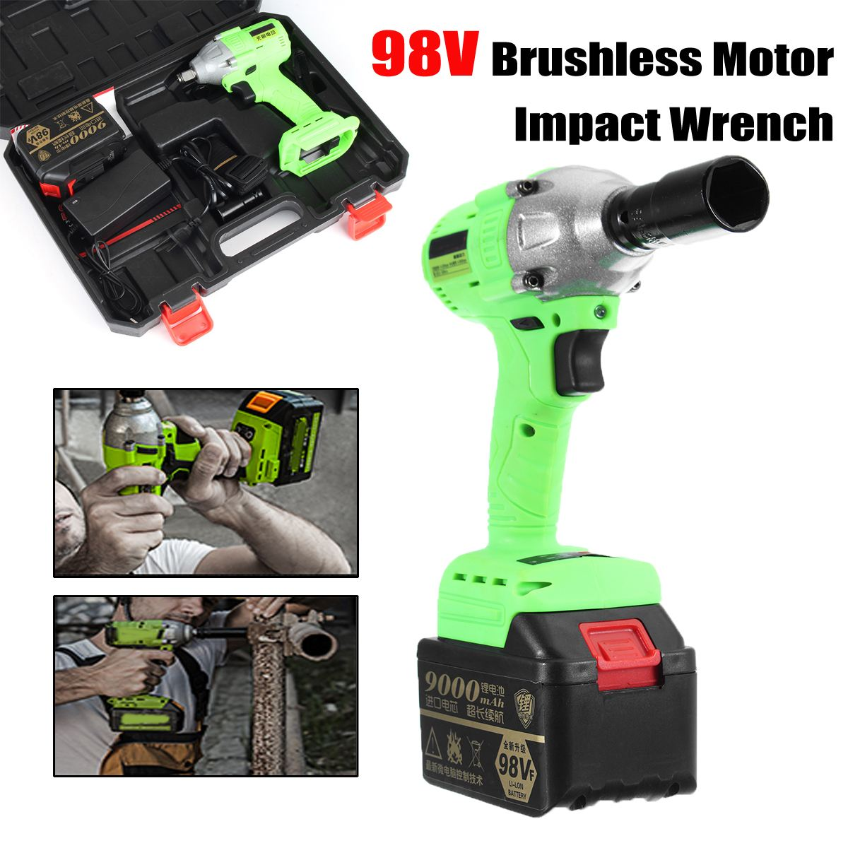 New 98V Cordless High Torque Lithium-Ion Brushless motor Electric Impact Wrench 3 Speed Torque 520 3200r/min Nm