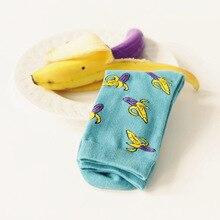 2017 Caramella Banana Cotton Women/men Kawaii Fruit Crew Socks Cute Harajuku Street Tide Casual Funny Japanese Korean Novelty