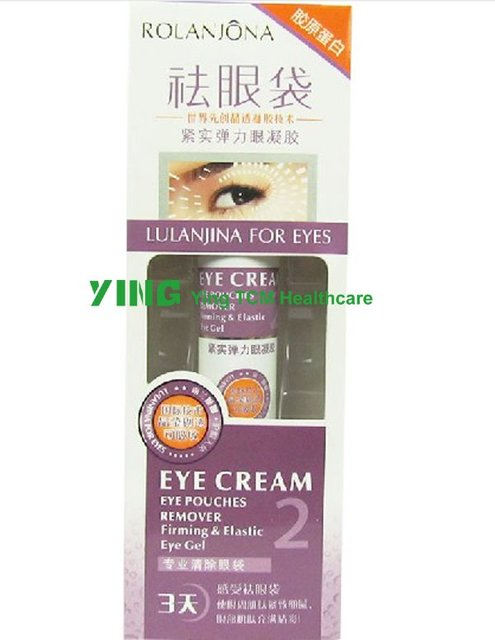 Lulanjina Eye Cream~firm and elastic eye gel ,3 days professional, removal of eye puffiness