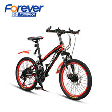 Mountain Bike Cycling 21 speed Male Female 20 inch Adult Student Teenager Racing bicycle