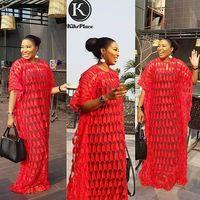 2018 Последние Французский нигерийские кружева ткани Высокое качество тюль кружевная ткань в африканском стиле Свадебные африканские франц