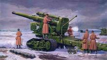 Art World War II WW2 Soviet howitzer B-4 large capacity caliber the calculation leads fight Canvas Poster