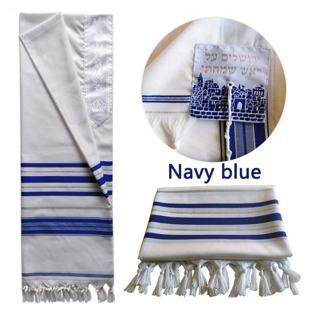 ZSQH Israel Tallit Jewish...