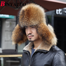 autumn and winter male outdoor thermal raccoon fur fox fur sheepskin genuine leather lei feng cap large cap