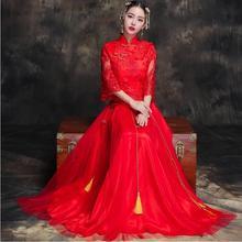 Chinese Lace Wedding cheongsam Qipao Red Sexy Cheongsam Modern Traditional Dress Women Vestido Oriental Collars