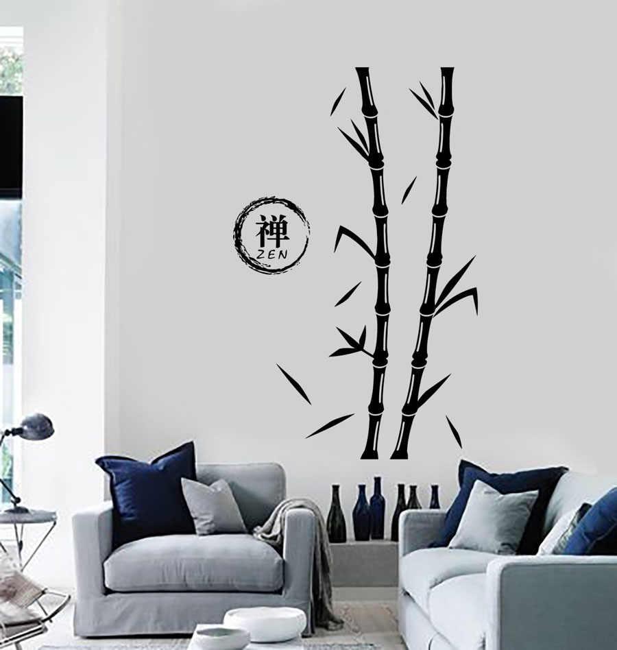 Wall Decal Tree Bamboo Zen Enso Circle