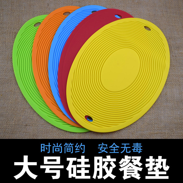 Pcs Large Oval Silicone Insulation Pad Dining Table Pad - Oval table pad