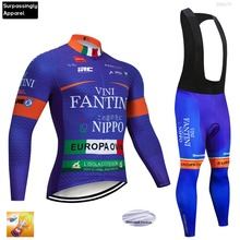 Men's Winter Fleece Thermal VINI Cycling Jersey Set Racing Bike Bicycle Cycling Clothing Blue Set Ropa Ciclismo Cycling Wear 16D santic winter fleece thermal cycling jacket men road mountain bike jacket windproof bicycle wind coat chaqueta ropa ciclismo