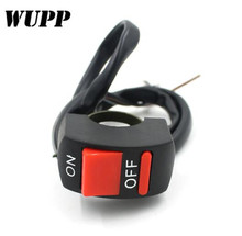 WUPP Motorcycle Modified Switch Second-Line Knight Car Fan 12V Double Flash Turn Off