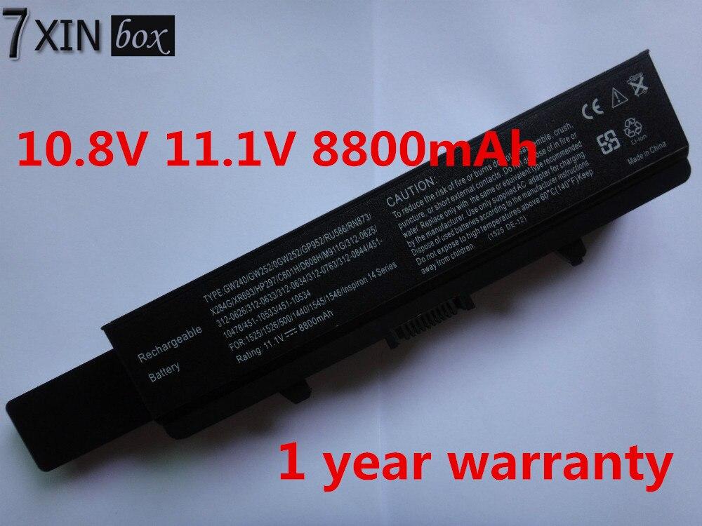 все цены на  Laptop Battery For Dell Inspiron 1525 1526 1545 1546 for Vostro 500 312-0625 312-0633 312-0763 451-10478 451-10533 C601H  онлайн