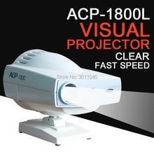 ACP-1800L авто диаграмма проектор оптическая диаграмма проектор галогенный светильник 3 варианта диаграммы высокое качество