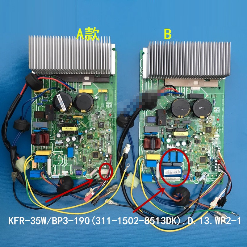 KFR-35W/BP3-190(311-1502-8513DK)D.13.WP2-1 Good Working Tested