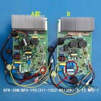 KFR-35W/BP3-190 (311-1502-8513dk) D.13.WP2-1 양호한 작동 테스트 됨