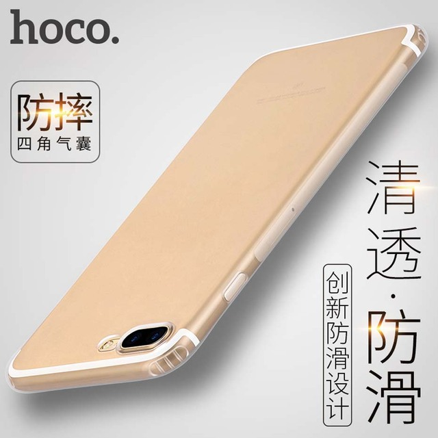 newest 273ff 69fc6 US $5.0 |Original Hoco Feather series anti slip TPU cover for iPhone 7 / 7  Plus premium protective case shell free shipping + on Aliexpress.com | ...
