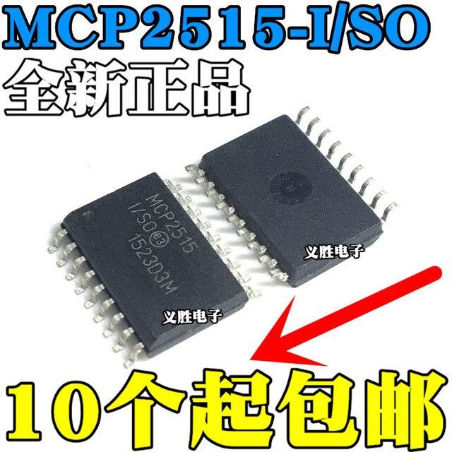 2pcs/lot MCP2515-I/SO MCP2515 I/SO SOP-18 In Stock