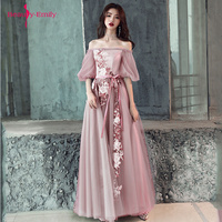 Beauty Emily Off The Shoulder Long Evening Party Dresses Half Sleeve Satin Floral Appliques Prom Gowns Pleated Open Back Ribbons