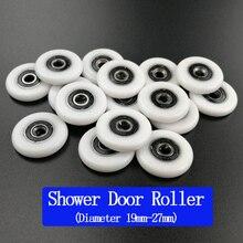 Free Shipping bathroom door runner sliding shower door roller.outside diameter 19mm/20mm/22mm/23mm/25mm/27mm bearing bore 5mm. цена в Москве и Питере