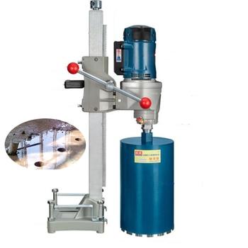 цена на Electric Diamond Drill Bits Vertical Drilling Machine 1800W High Power 130mm Diameter Diamond Core Drill Z1Z-FF02-130