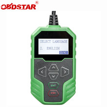 OBDSTAR BT06 тестер автомобильного аккумулятора