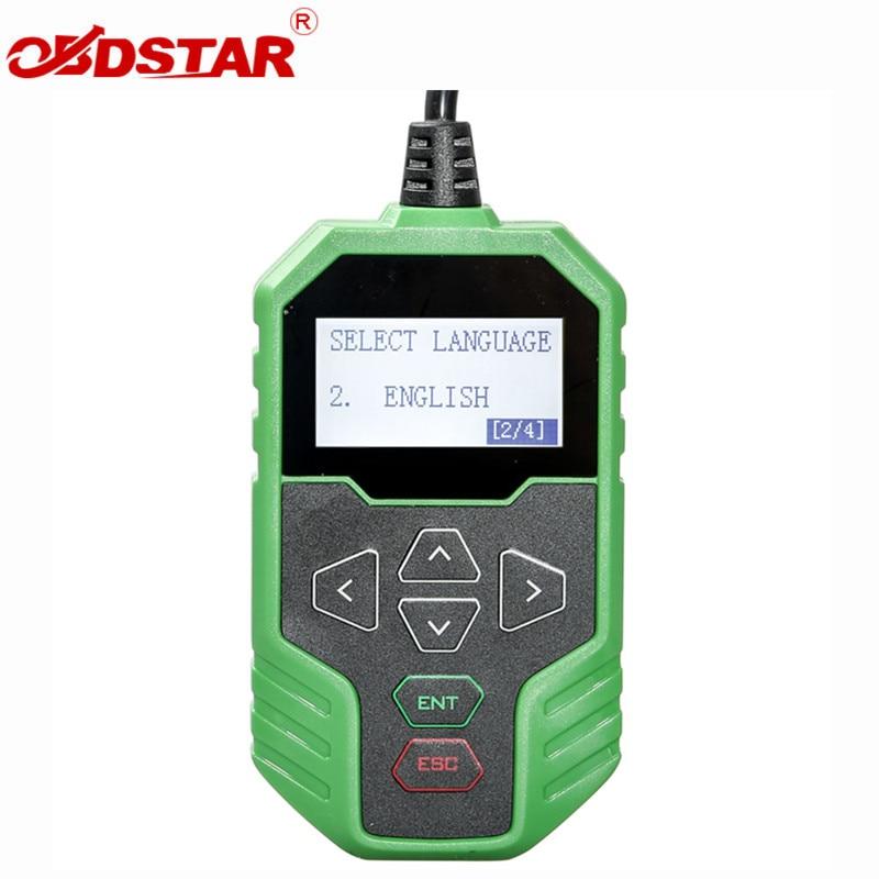купить OBDSTAR BT06 Car Battery Tester