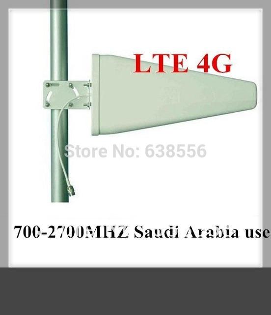 Venta caliente LPDA antena de largo alcance cubierta banda completa 700-2700 mhz 4g antena direccional