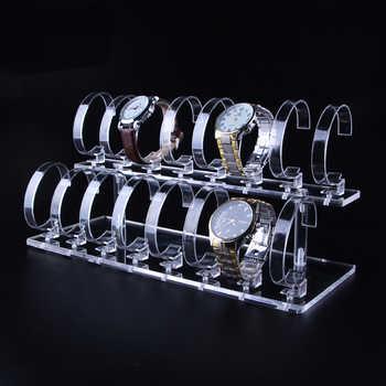 1 Set 2-tier Fashion Clear Acrylic Wrist Watch Bracelet Display Rack Stand Holder