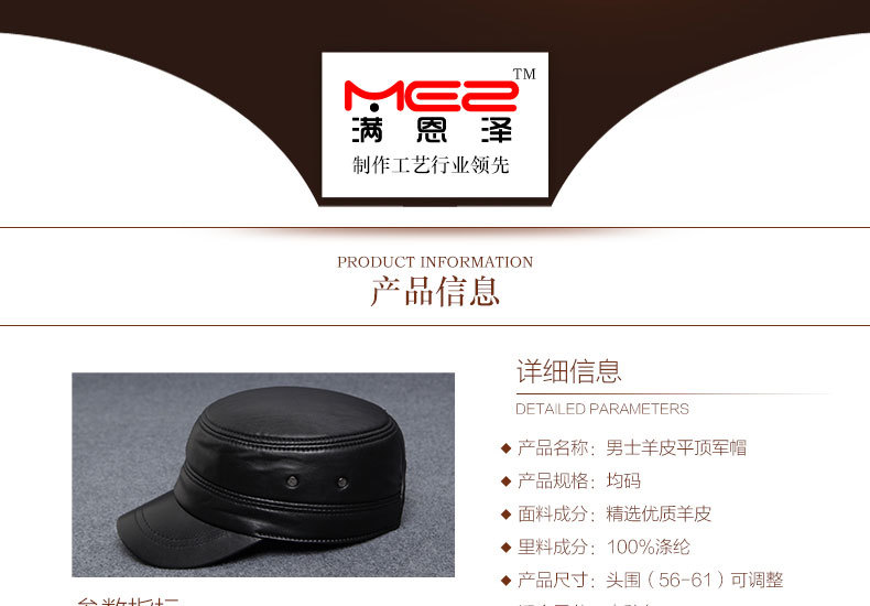 Autumn winter sheepskin hat male flat cap leather men outdoor leisure cap Leather Hat _02