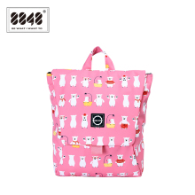 8848 Children Bags for girls Kindergarten School Cartoon Baby Girl Backpack 442-050-005