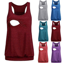 Женская одежда для беременных свободное комфортное подтягивающее белье для кормящих женщин, майка allaitement, женская рубашка для грудного вскармливания, Одежда для беременных